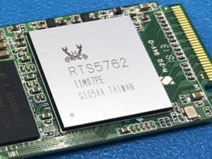 controller SSD consumer